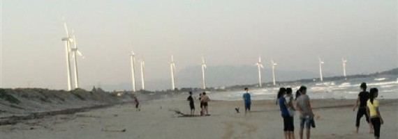 Windpark in Fujian/China